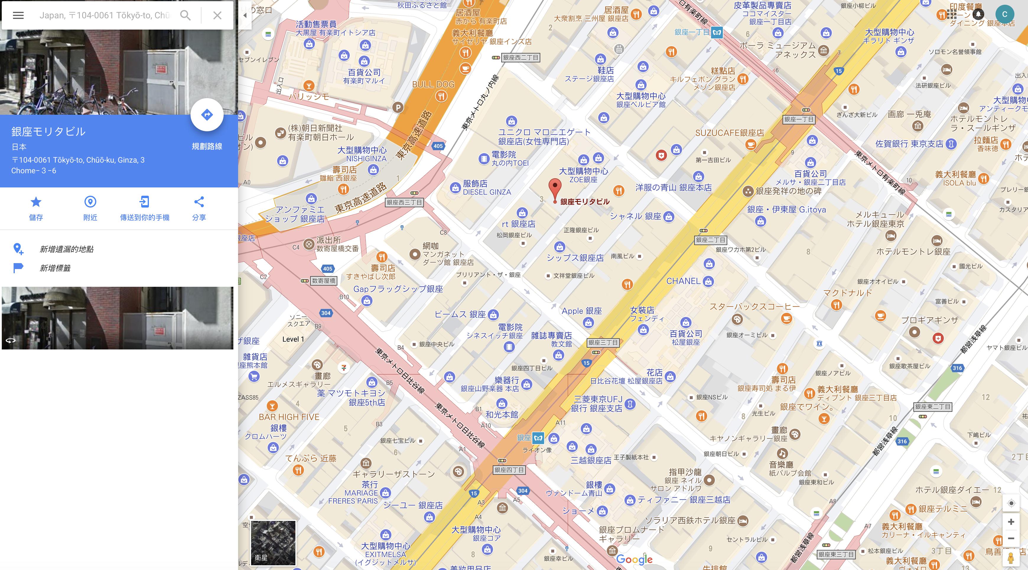 muji-flagship-map