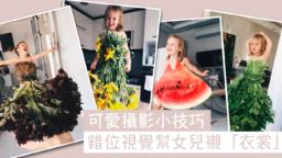 food-dress