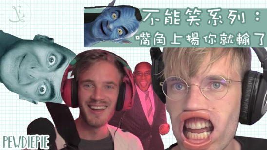 aug25pewdiepiedontlaugh