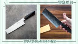 aug4japanknife