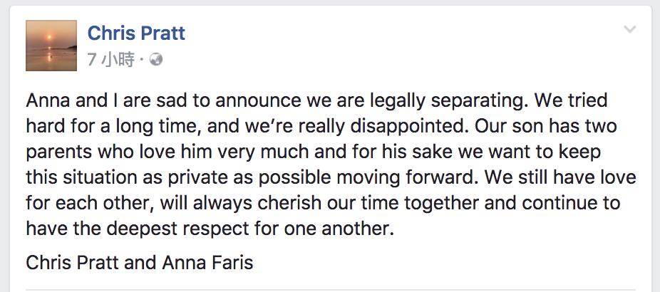 Chris Pratt在Facebook上的聲明