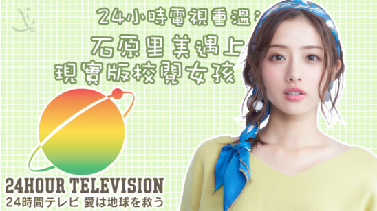 sep5host24tv