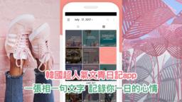 korea-dairy-app