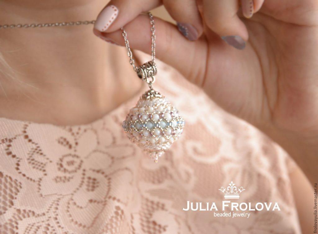 961c60018dbe8fcc398ce85c67nm-weaving-knitting-pendant-hydrangea