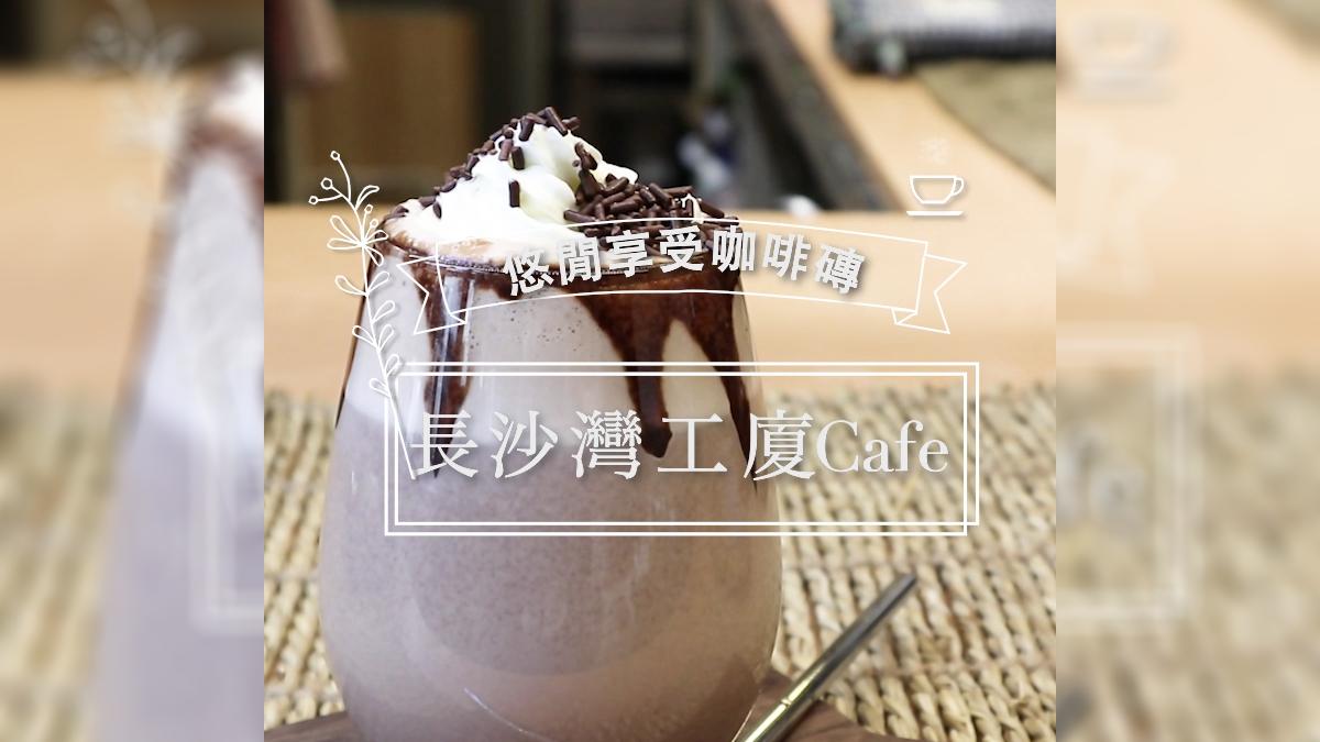 livingroomcafe2