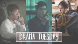nov22dramatuesday