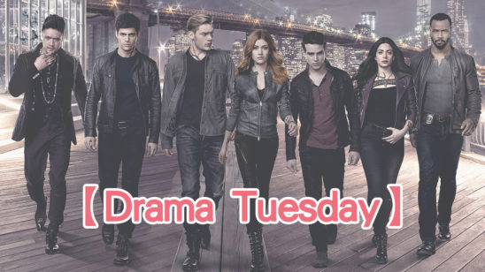 nov28dramatuesday
