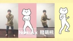cover-nonkul