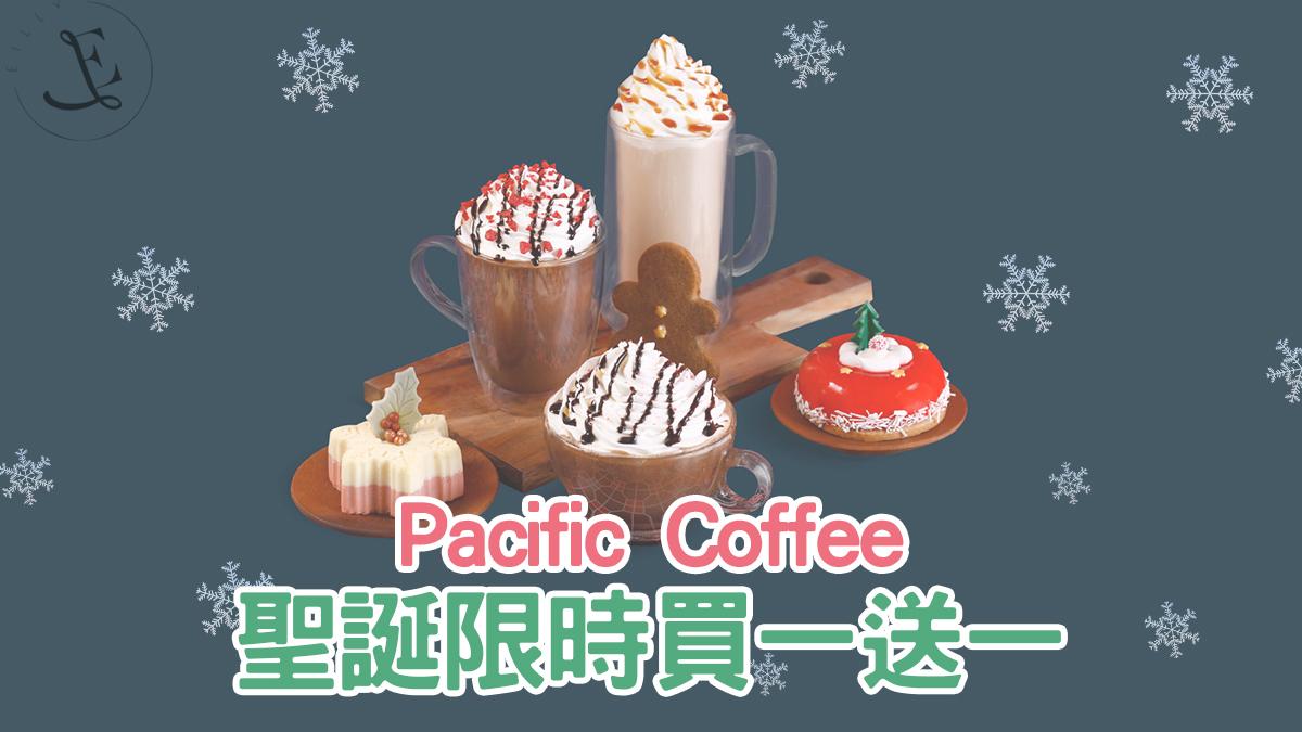 dec4pacificcoffee