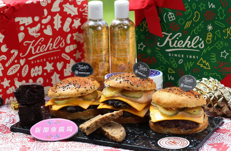 kiehls-x-burger-joys_baby-joys-%e8%8a%9d%e5%a3%ab%e6%bc%a2%e5%a0%a11