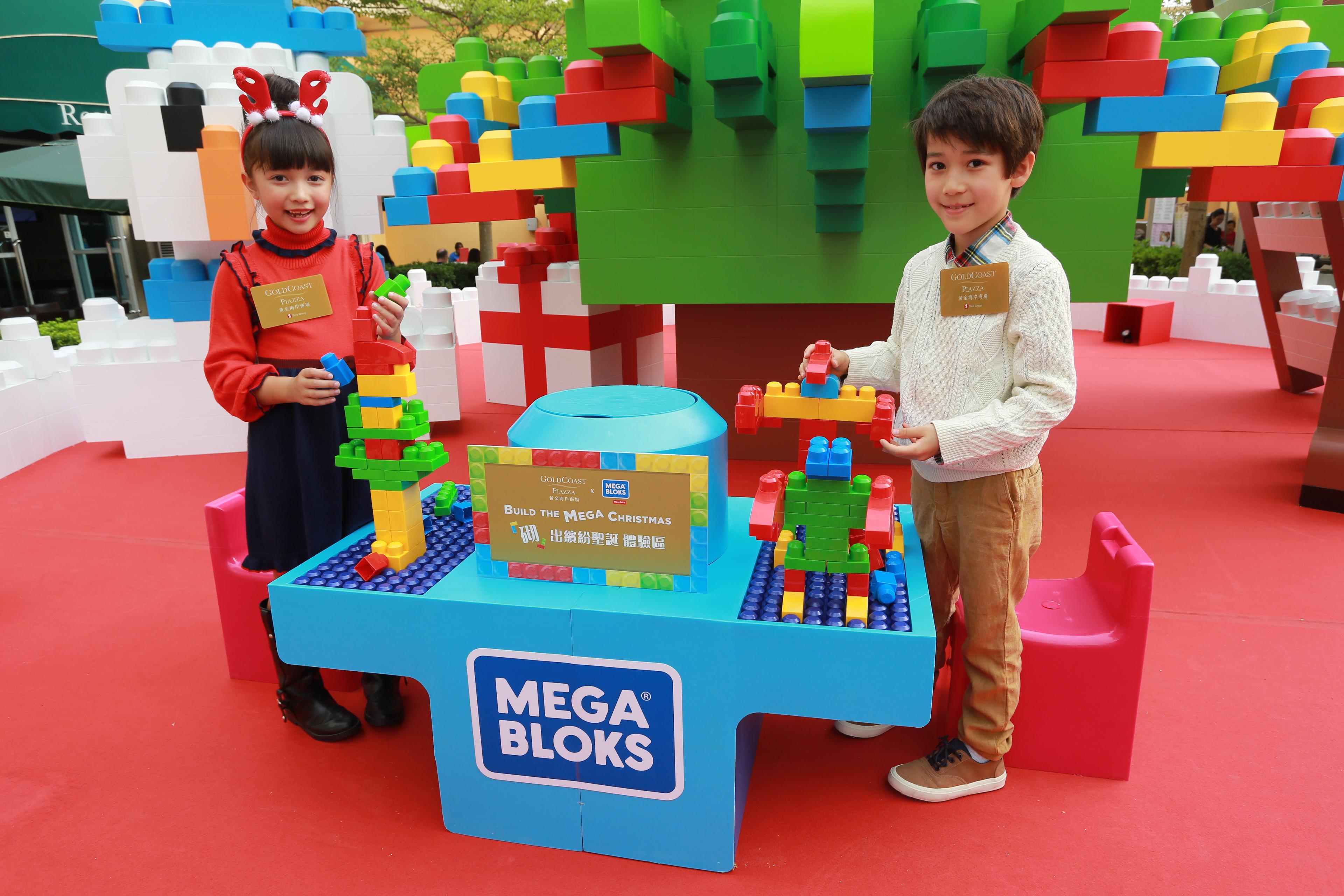 mega-bloks-experience-zone