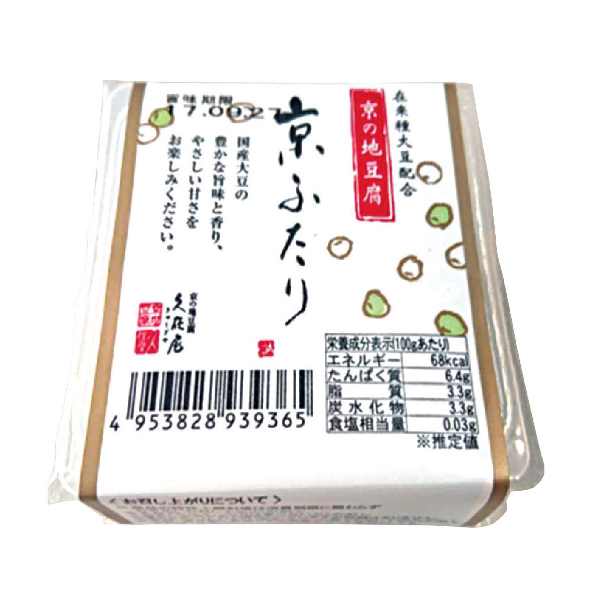 久在屋 充填豆腐 (120g x 2件裝)特價 $39.9