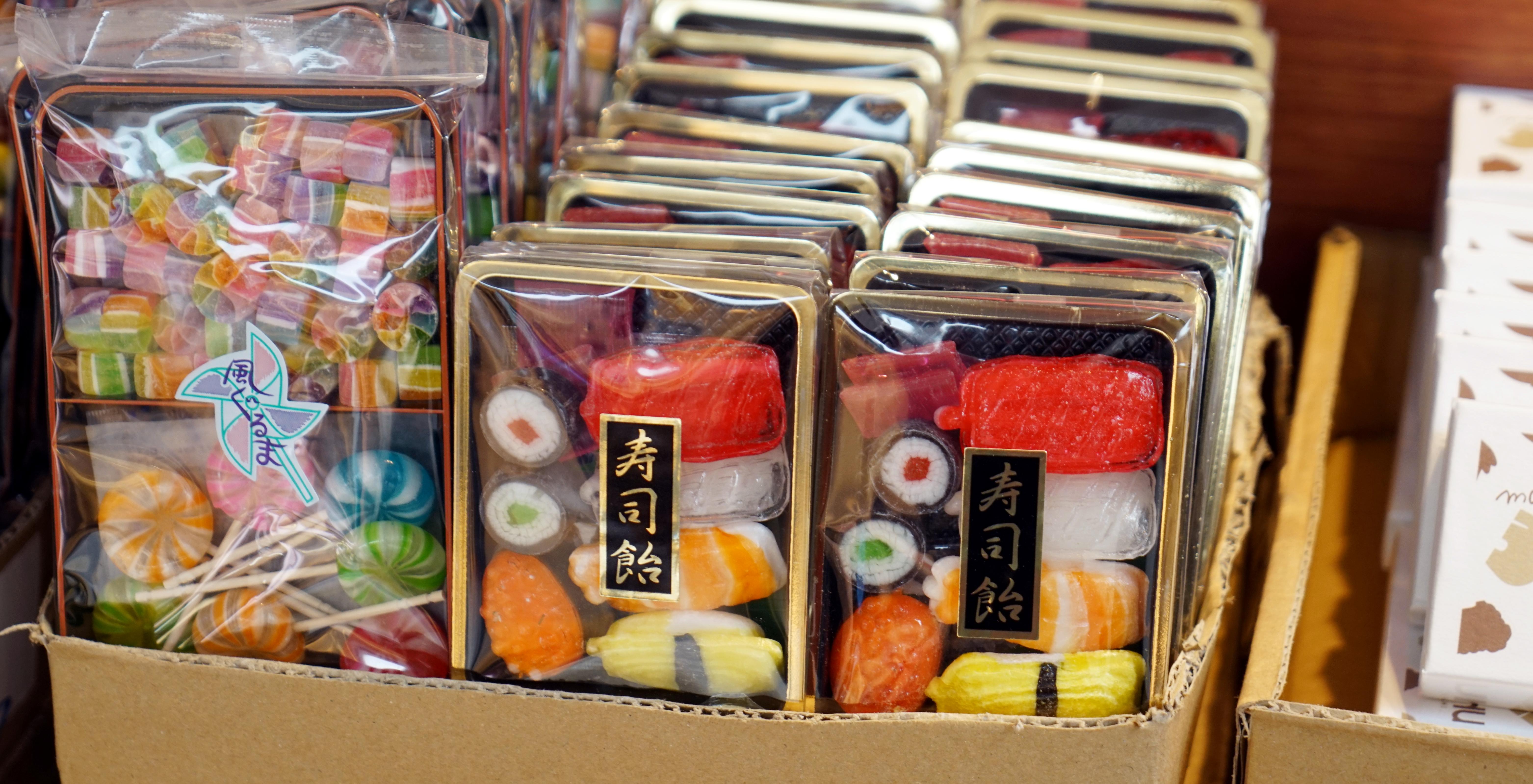 京都三照庵 和菓子 (各口味) (100g - 110g)特價 $38