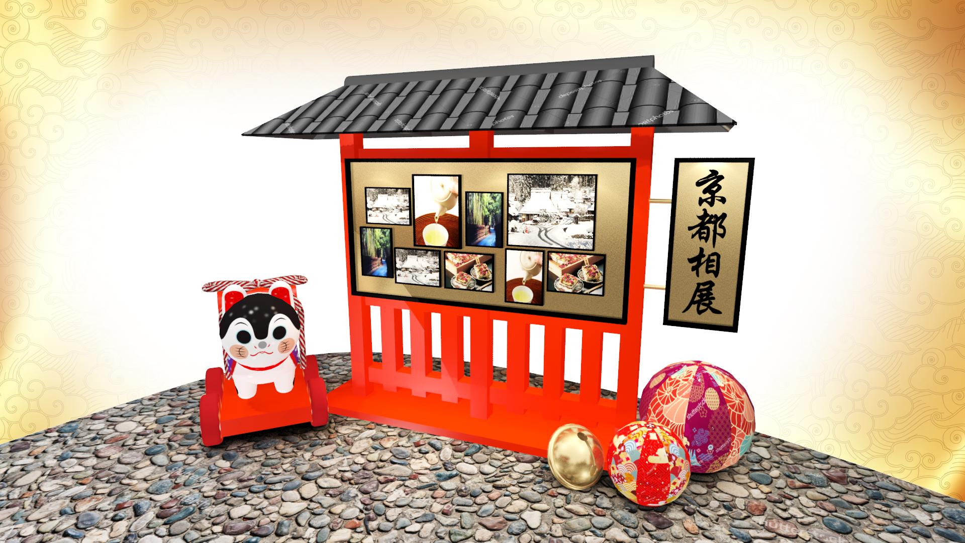 2018年是狗年,找來源自江戶時代的守護犬造型〈犬張子〉來做主角,2隻1米高的犬張子分別擺放於神社以及相展前,是守護懷孕婦女及新生孩子的福氣擔當。 同時設立京都再發見相展,介紹4大京都主題區—海之京都、森之京都、茶之京都以及竹之里·乙訓,每個地區都充滿風情與各自特色,展示京都嶄新的魅力。
