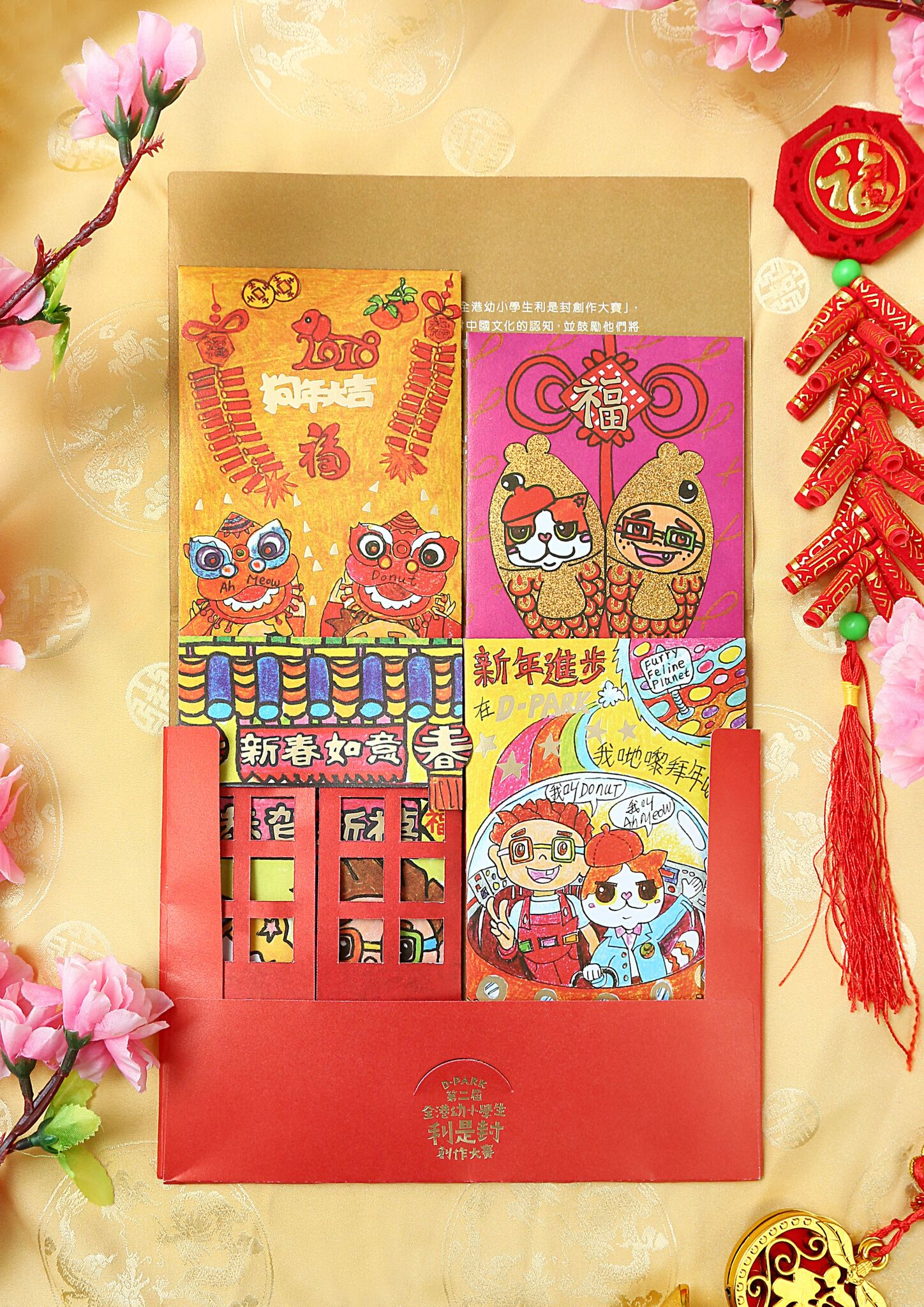red-packet-04_preview