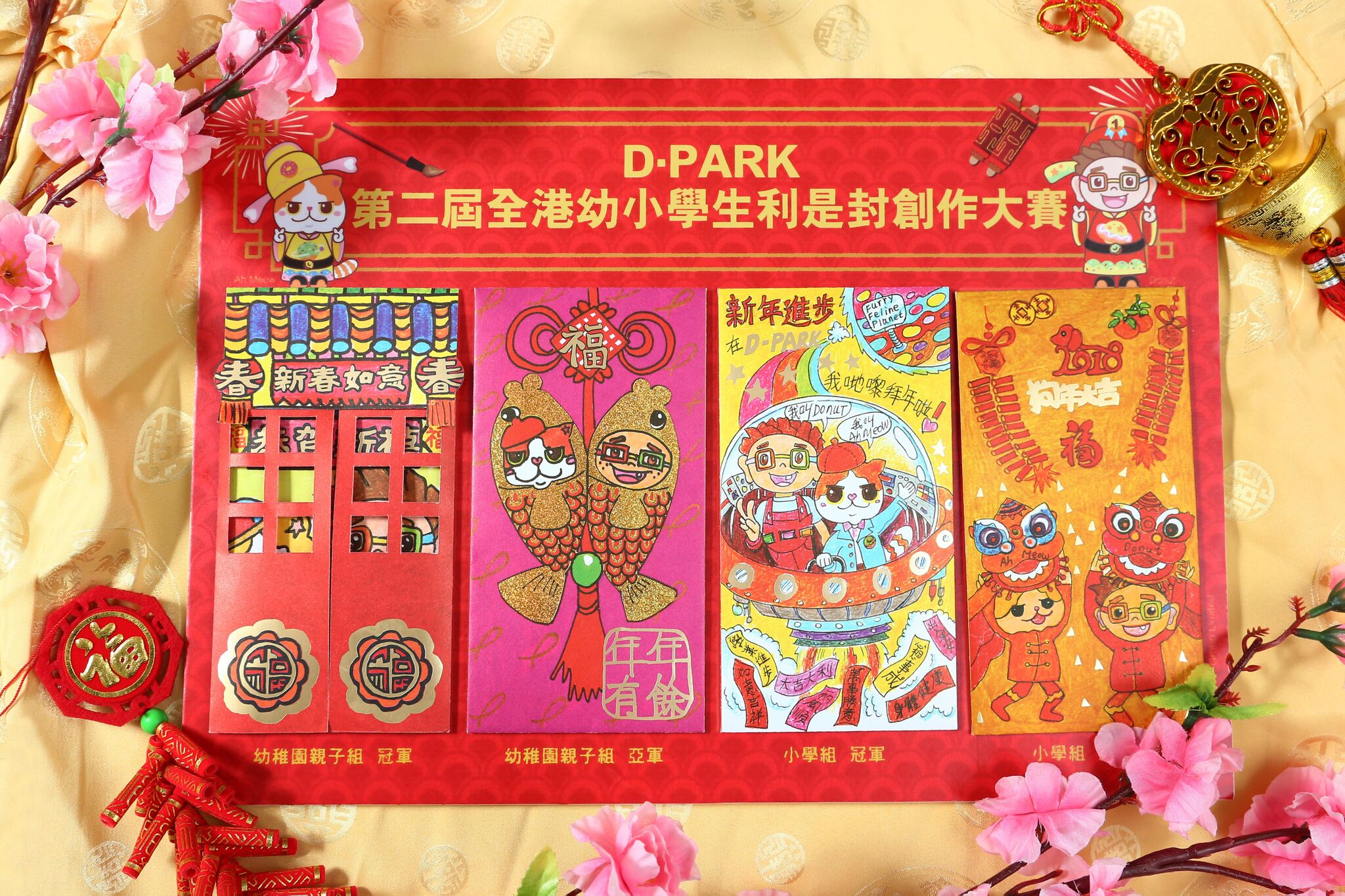 red-packet-03_preview