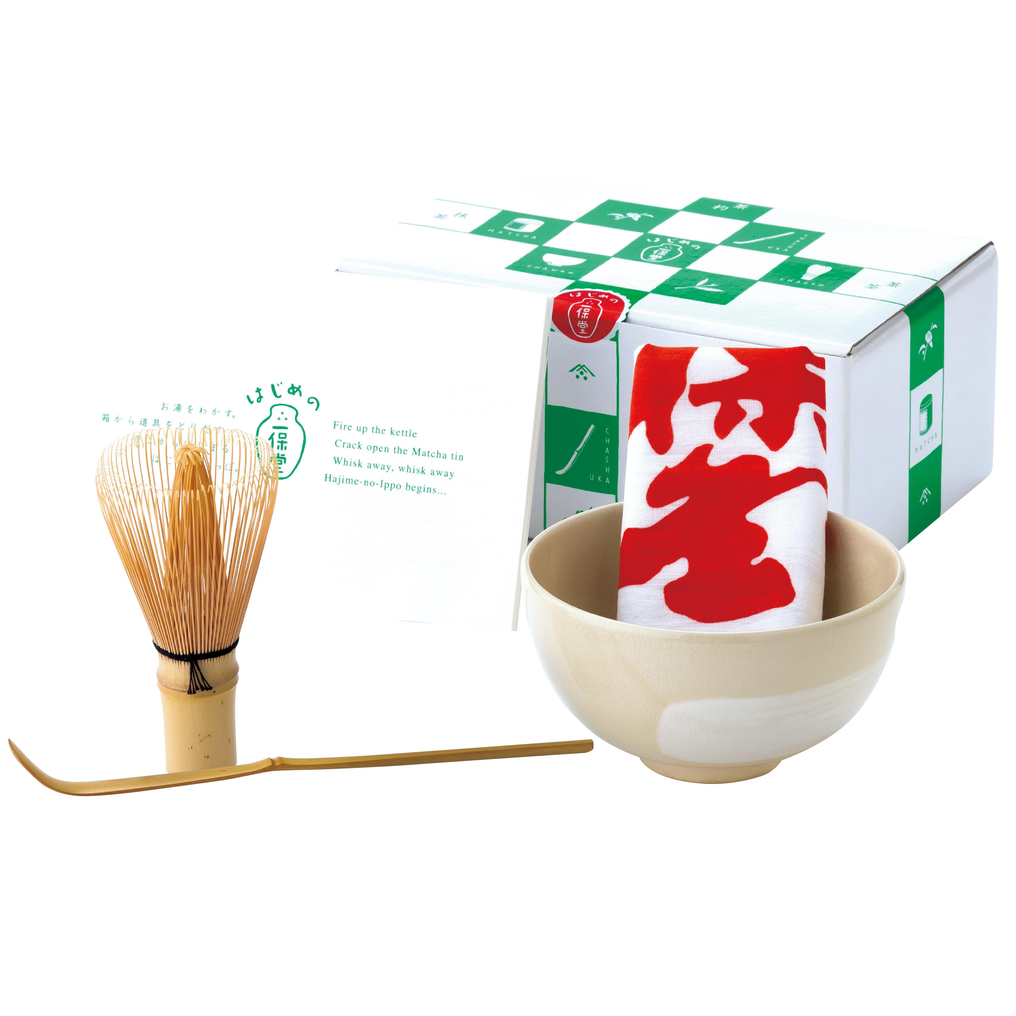 一保堂茶舖 最初特別版 (抹茶沖泡套裝)【9 - 19/2登場】 推廣價 $600