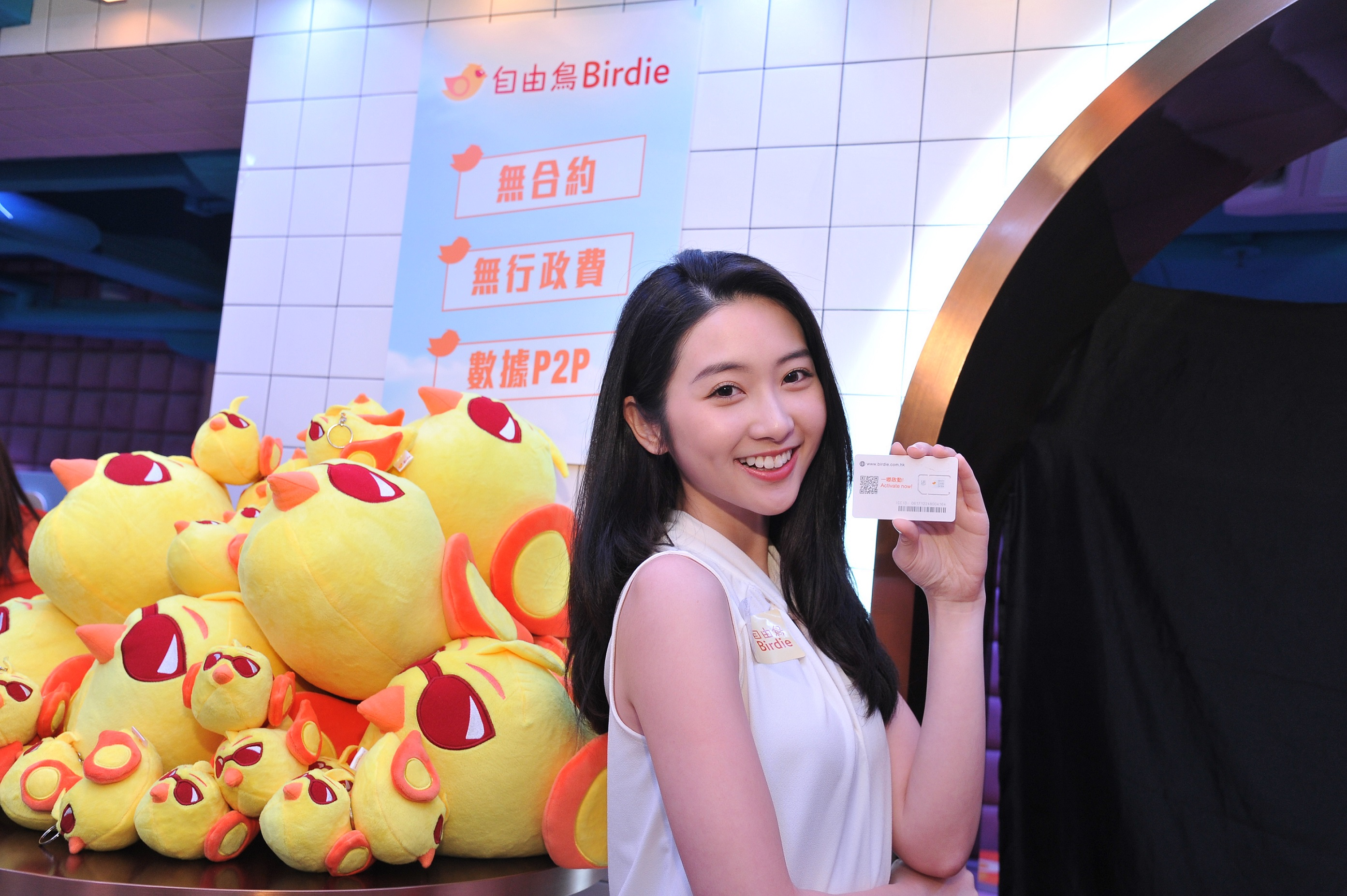 birdie_launch-event_2