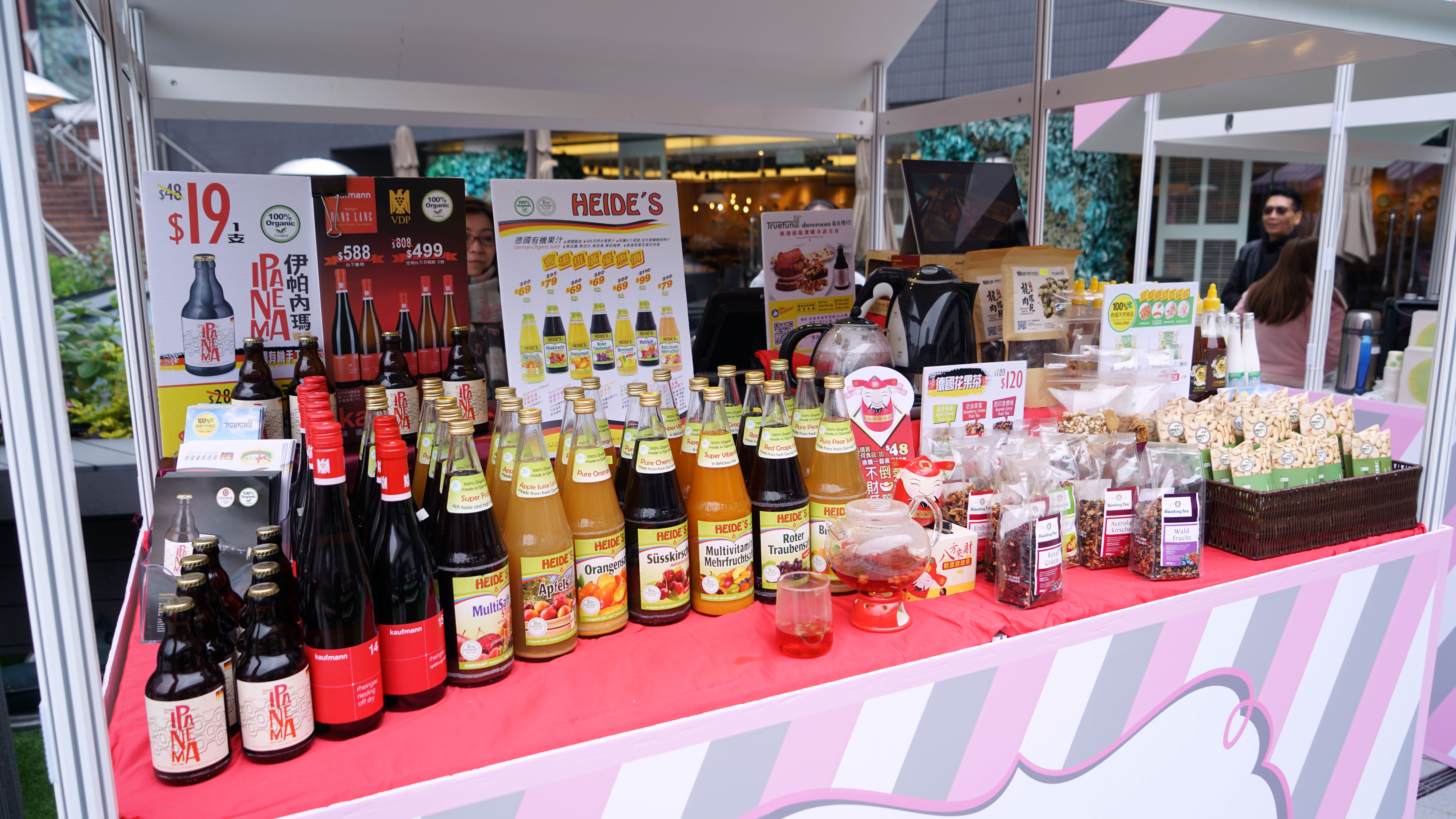 Truefun帶來德國有機手工啤酒,採用阿爾卑斯山的雪水、有機麥芽及啤酒花精心釀造,過程不經過濾或高溫處理,味道清新而帶有濃郁果香及酒花香。同場亦有Kaufmann Riesling 甜酒,讓你一邊喝甜酒,一邊賞花,帶來幸福快樂的感覺。