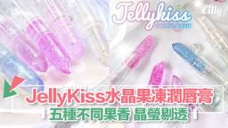 jellykiss