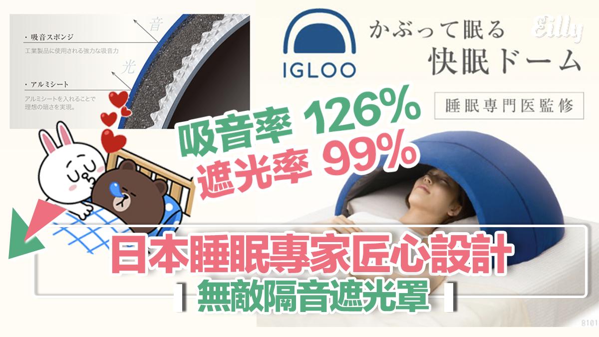 %e7%84%a1%e6%95%b5%e9%9a%94%e9%9f%b3%e9%81%ae%e5%85%89%e7%bd%a9
