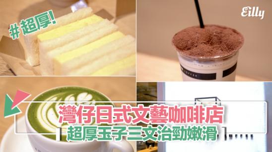 omotesando-koffee2