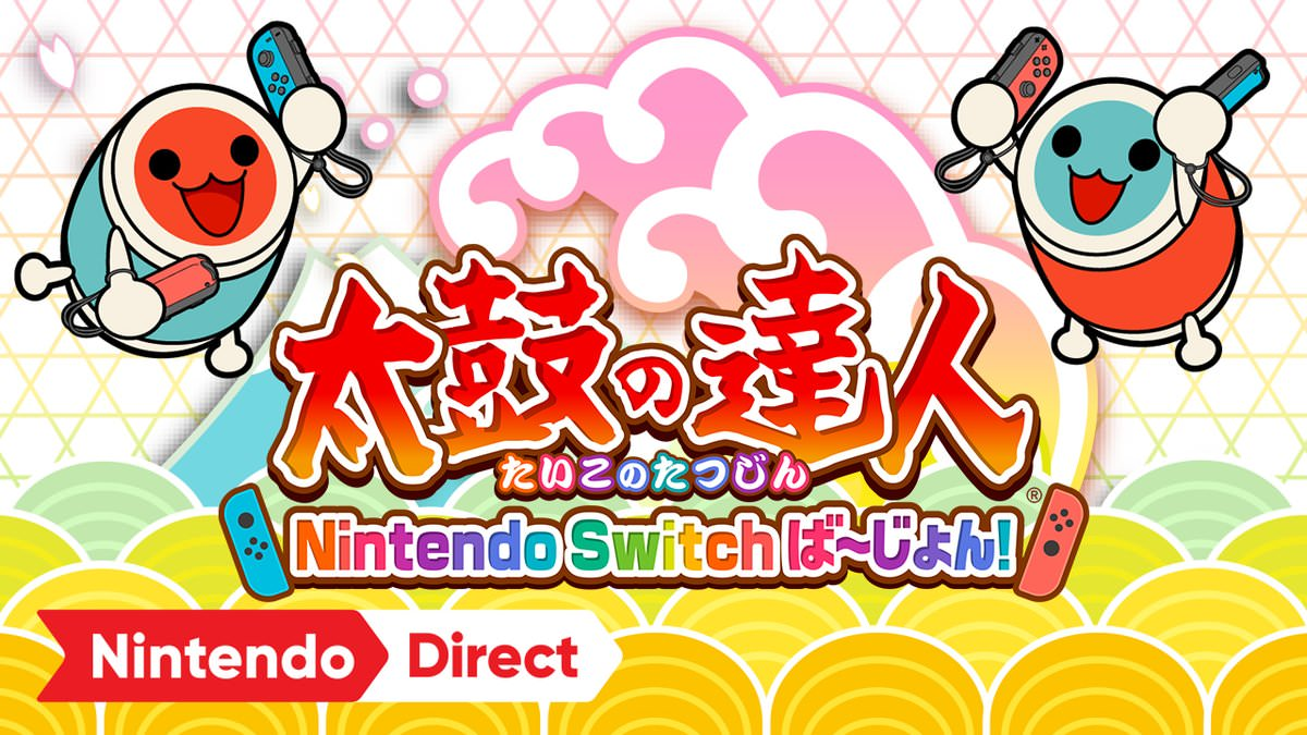 taiko-no-tatsujin-switch_1-1