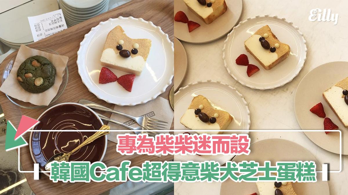 %e6%9f%b4%e7%8a%accheese-cake