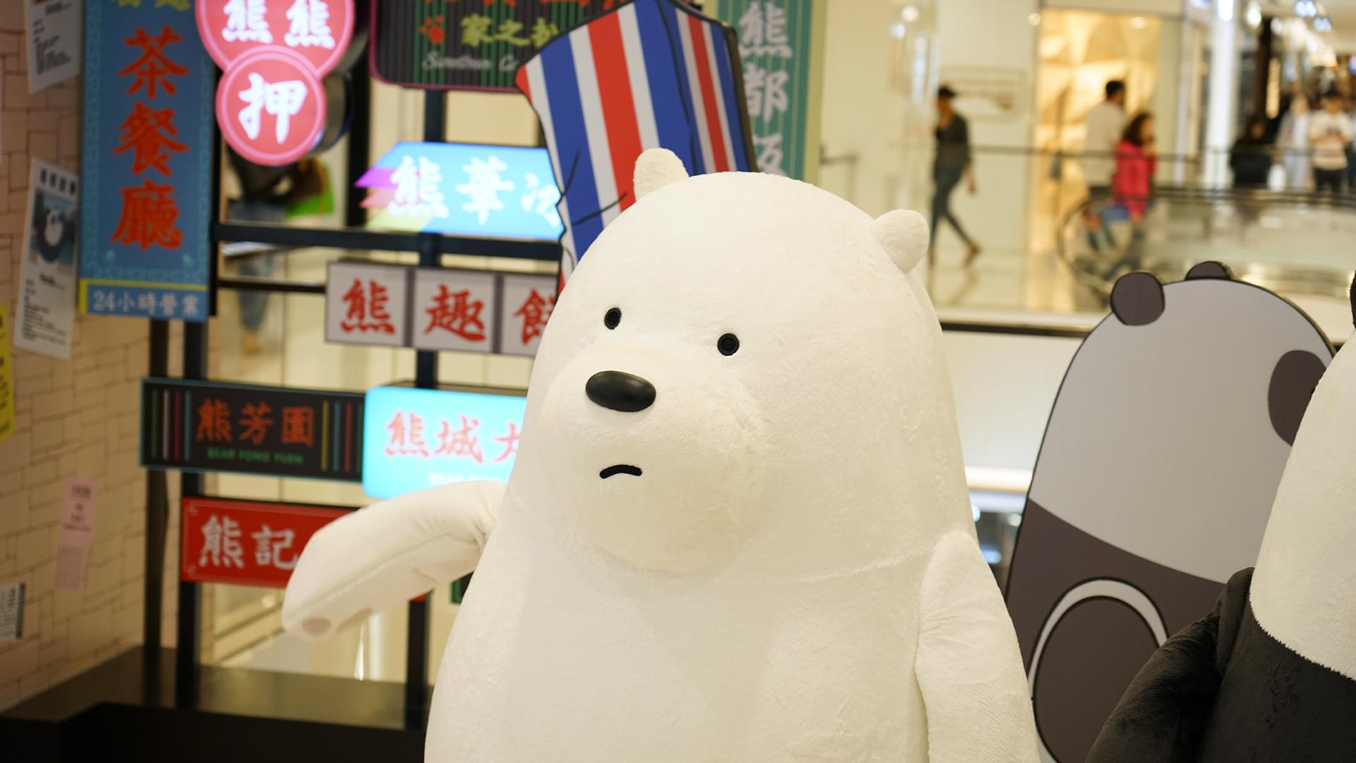 二哥Panda(花名:Pan-Pan)