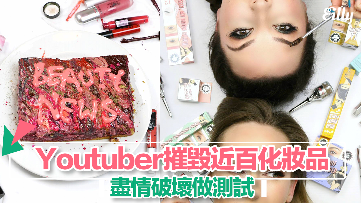 youtube-cos