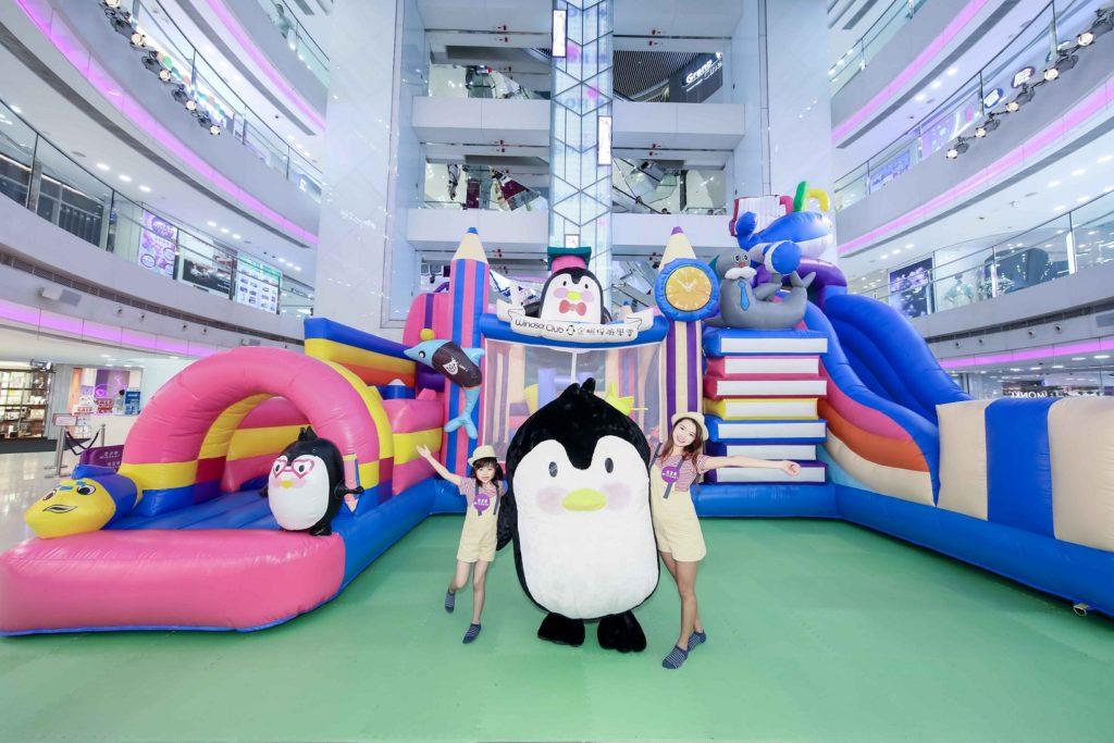 充氣遊玩基地【WINDSOR CLUB企鵝探險學堂】,提供一個幫你小朋友放電的好去處