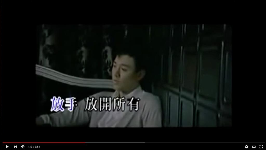 林峰 - 愛不疚