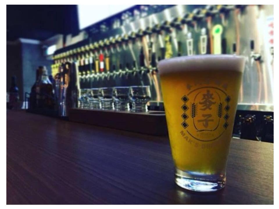 本土手工水果啤酒 散發純正「香港味道」 由三位年輕人經營的本土手工啤酒Mak's Beer,亦是本港首間全華人班底的精釀啤酒廠,他們的手工啤酒不但味道甘醇,並且充滿「本土」風味,而注入水果的啤酒更別具特色!