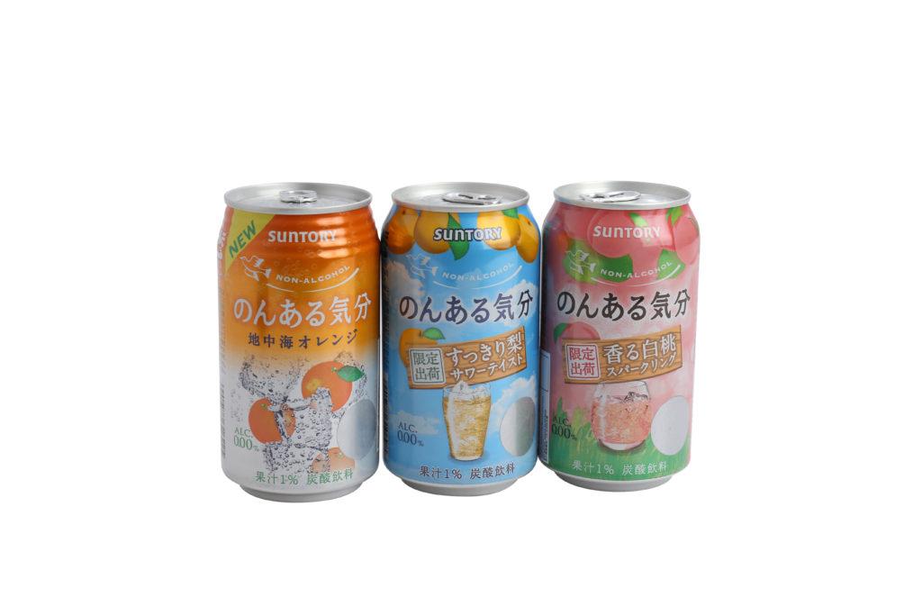不含酒精的Suntory果味碳酸飲,新推出期間限定和梨及香桃味,及模仿日本燒酒的地中海橙味,果香濃甘甜,解渴之餘亦不怕喝醉!有日本網民稱此系列的味道與真正的啤酒十分相似,是不能喝酒時的最佳代替品。