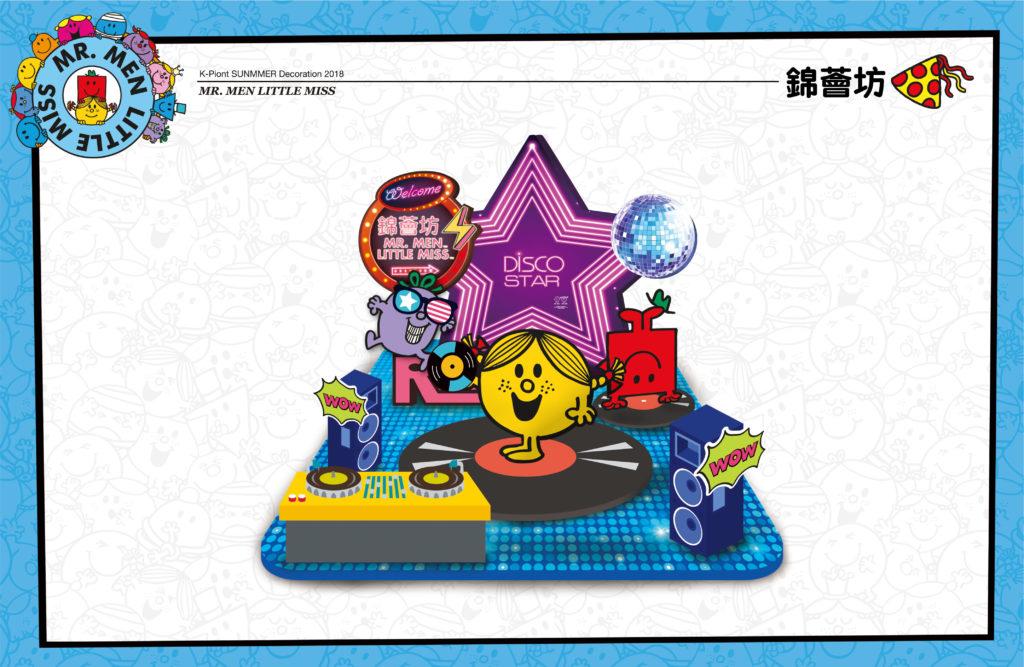 第二站:屯門錦薈坊MR. MEN LITTLE MISS反轉「DISCO STAR」 日期:7月14日至9月9日 時間:上午10時至晚上10時  地點:錦薈坊三樓中庭