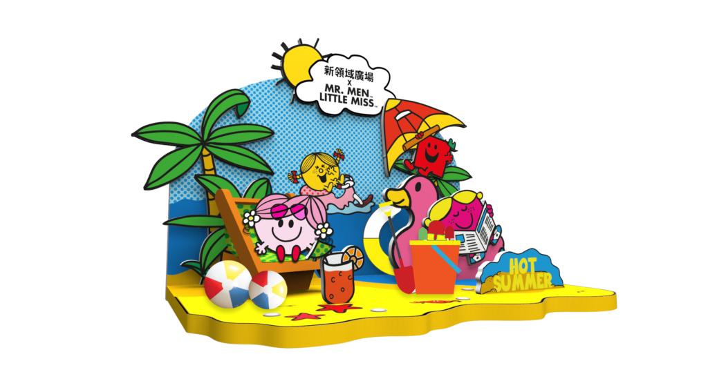 第四站:荃灣新領域廣場MR. MEN LITTLE MISS陽光與海灘 日期:7月14日至9月9日 時間:上午10時至晚上10時  地點:新領域廣場二樓中庭