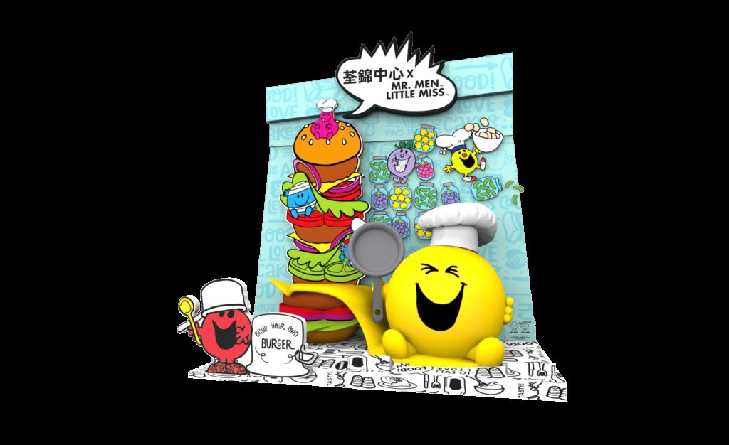 第三站:荃灣荃錦中心MR. HAPPY廚藝大比拼 日期:7月14日至9月9日 時間:上午10時至晚上10時  地點:荃錦中心二樓中庭