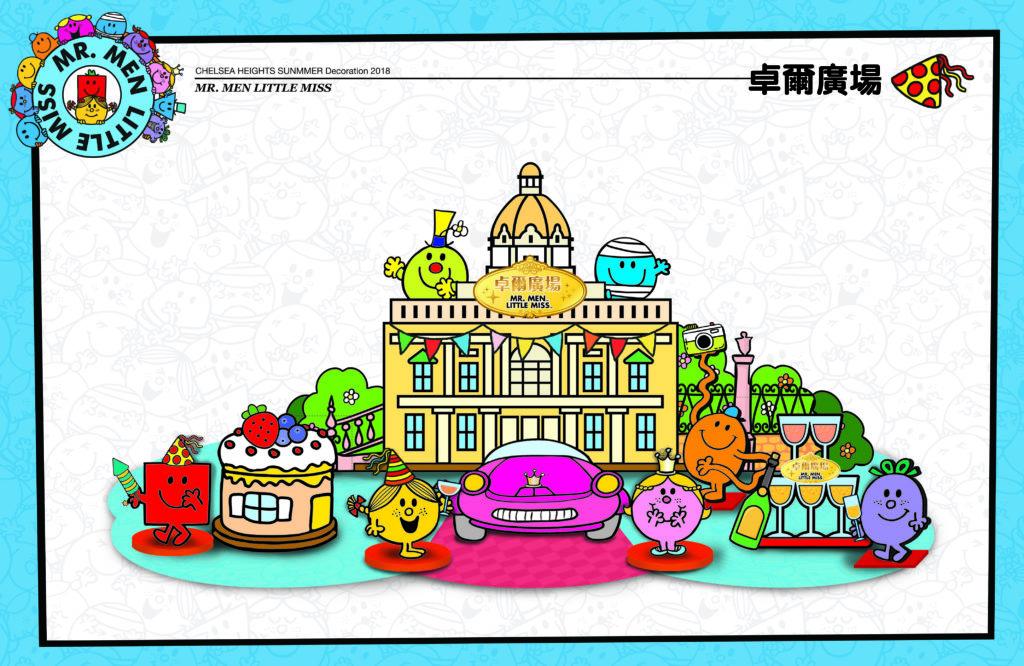 第一站:屯門卓爾廣場MR. MEN LITTLE MISS派對皇宮 日期:7月14日至10月1日 時間:上午10時至晚上10時 地點:卓爾廣場地下中庭